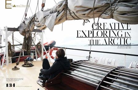 Creative Exploring in the Arctic